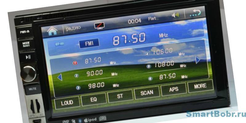A&V DA-695G GPS