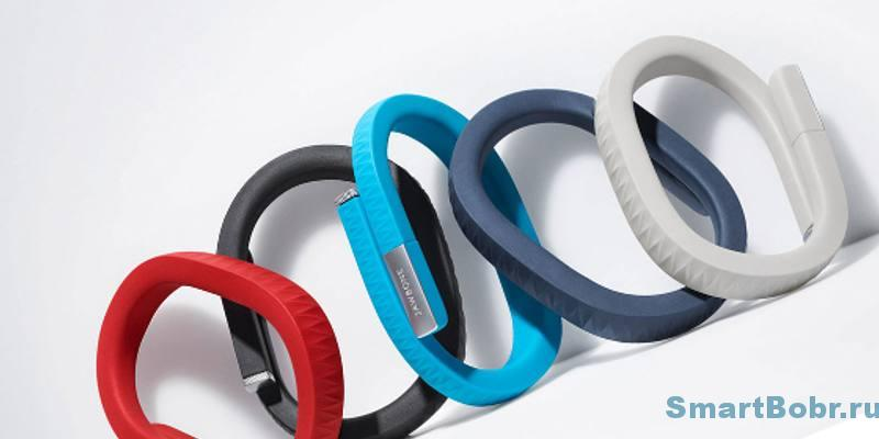 фитнес трекер Jawbone UP 2.0