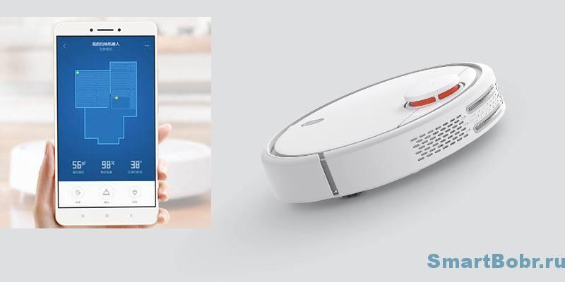 Xiaomi Mi Robot Vacuum приложение