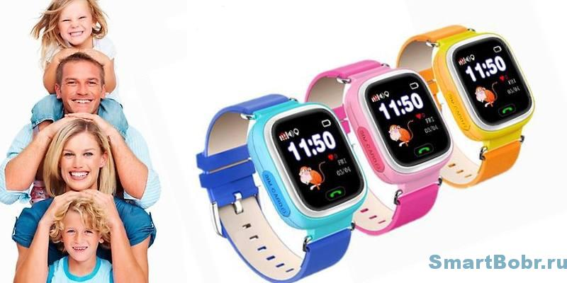 q100 Smart Baby Watch