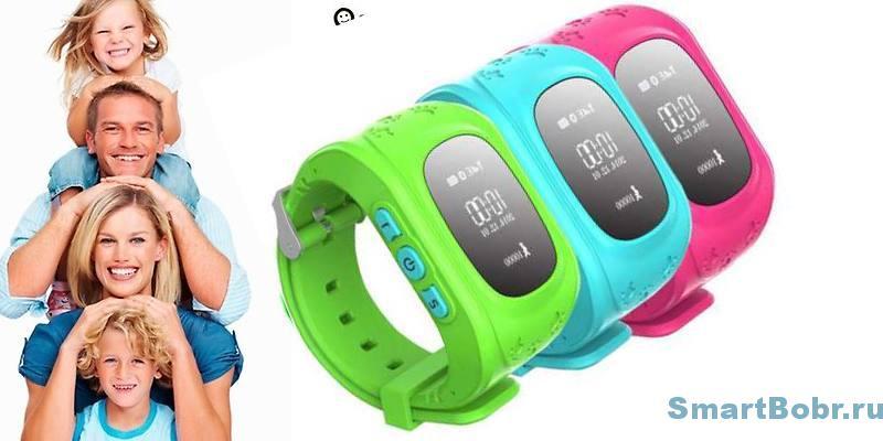 q50 Smart Baby Watch