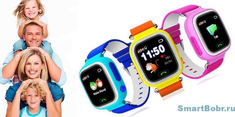 q80 Smart Baby Watch