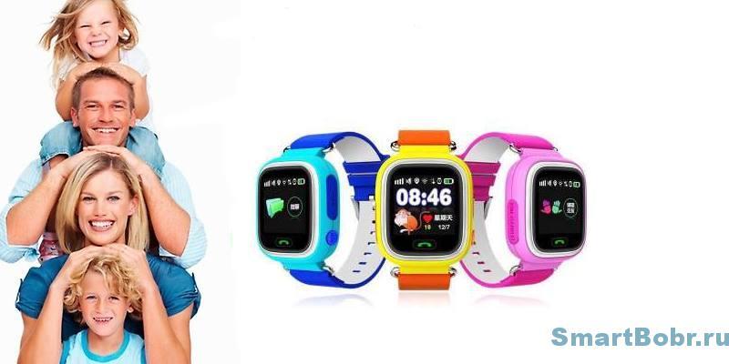 q90 Smart Baby Watch