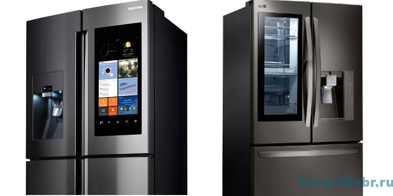 Умные холодильники