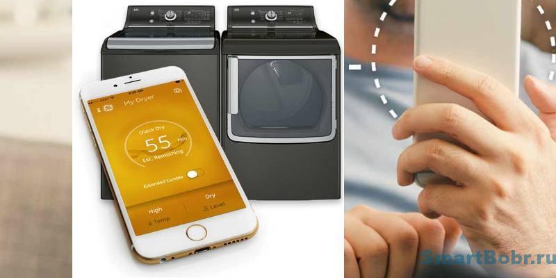 GE Wifi Conect стиральная машина