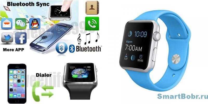 Smart Watch A1 приложение