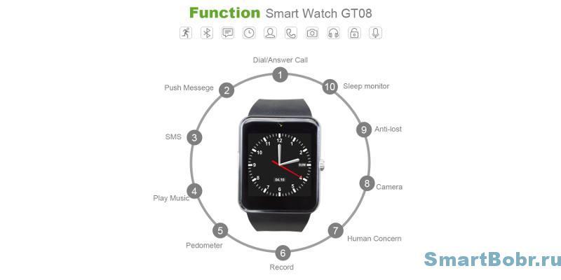 функции GT08 Smart Watch