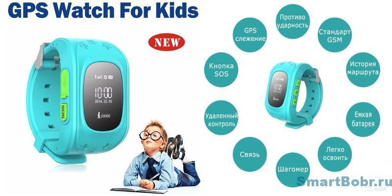 характеристики Smart Baby Watch Q50