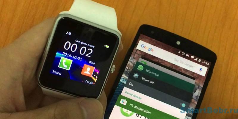 приложение GT08 Smart Watch