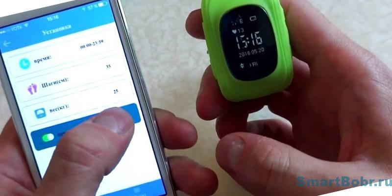приложение для Smart Baby Watch Q50