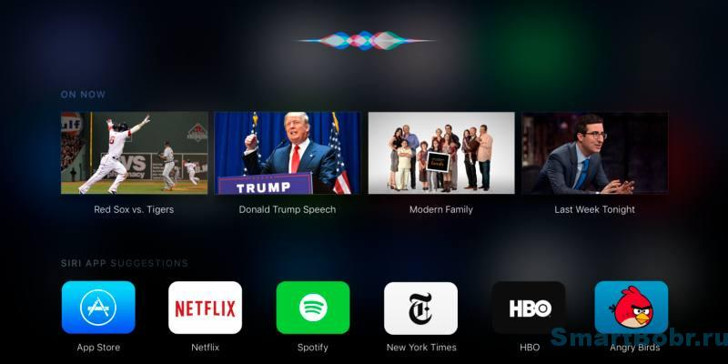 siri apple tv