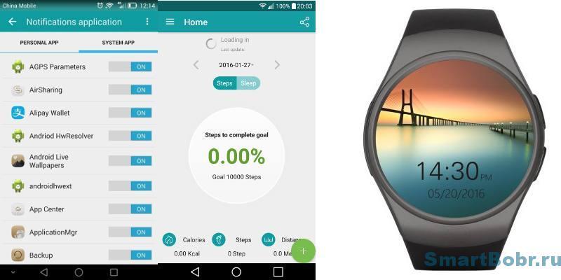 смарт часы kw18 приложение