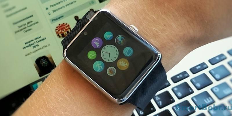 внешний вид GT08 Smart Watch