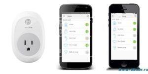 TP-Link Smart Plus