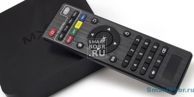 MXQ TV Box пульт