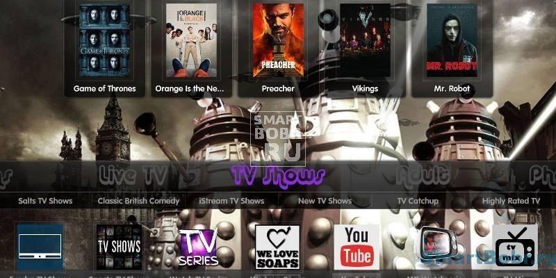 Nvidia Shield фильмы