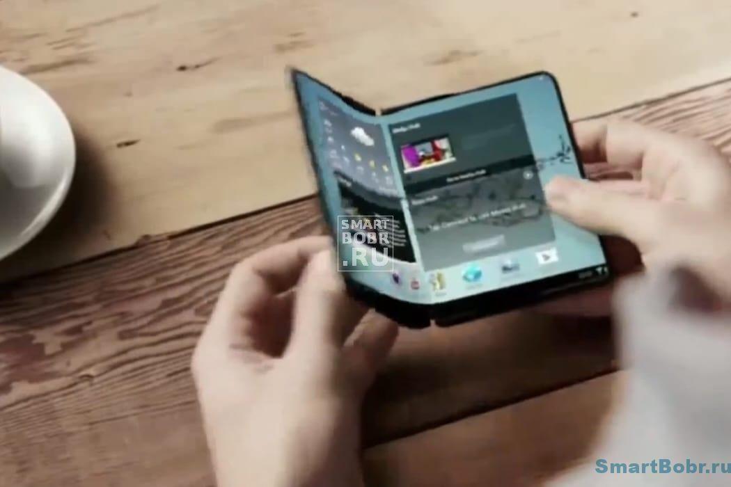 Смартфон с раскладным экраном