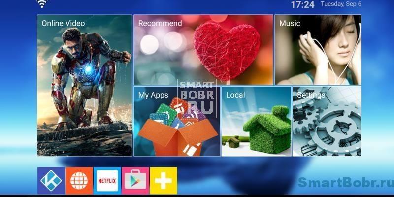 Xiaomi Mi TV Box 3 интерфейс