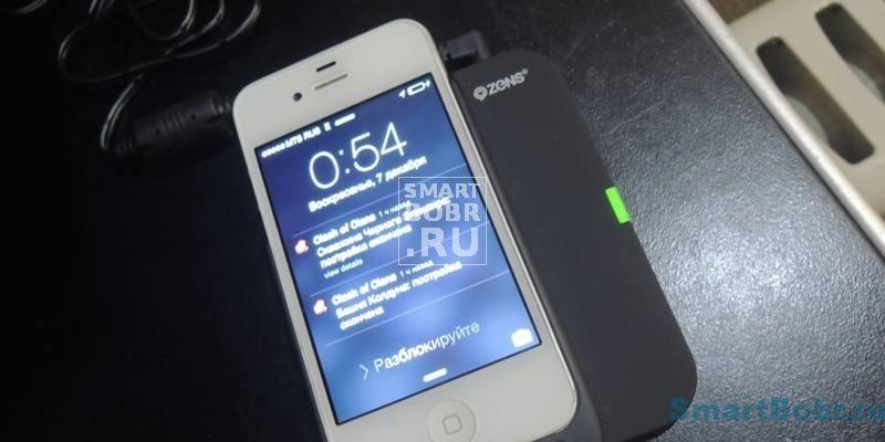 беспроводная зарядка qi для iPhone