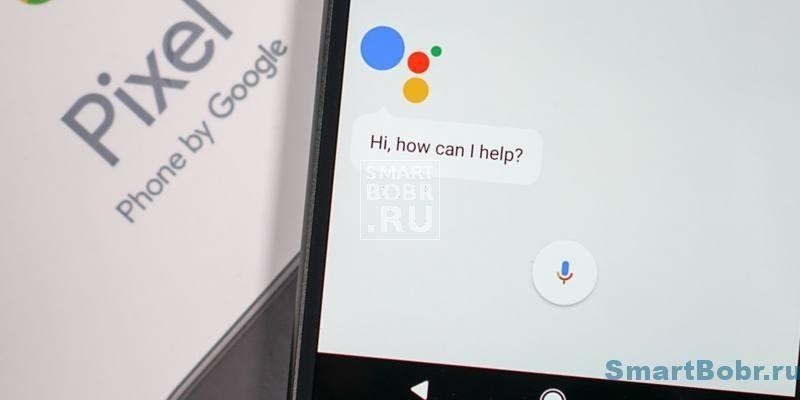 смартфоны google pixel ассистент