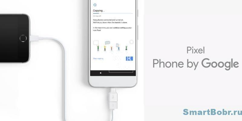 смартфоны google pixel синхронизация