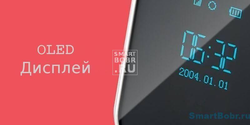 умные часы Smart Watch T58 дисплей