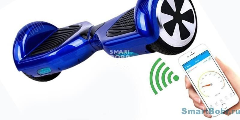 Q3 Hoverboard