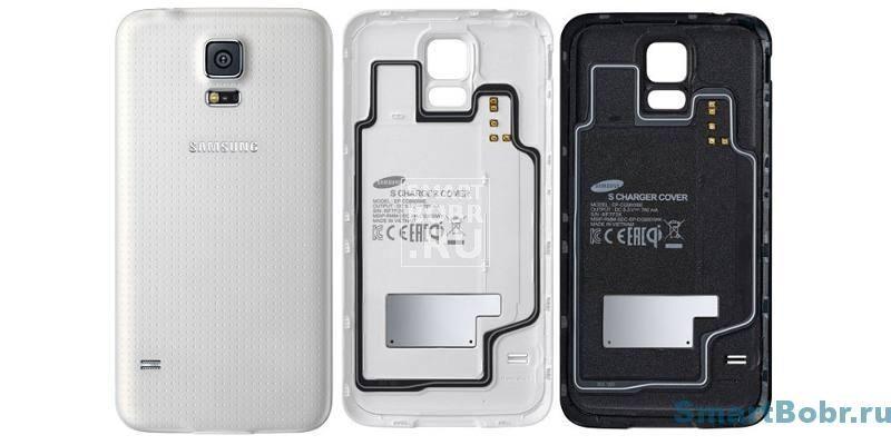 Samsung S5 беспроводная зарядка