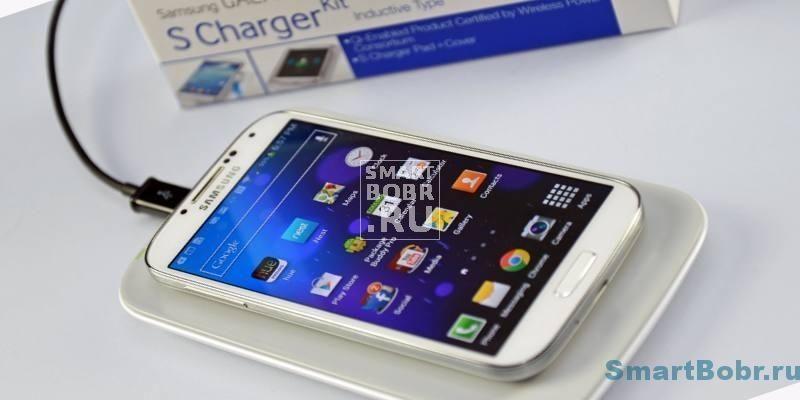 беспроводная зарядка Samsung s4
