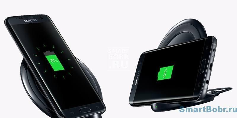 какие смартфоны поддерживают беспроводную зарядку список моделей