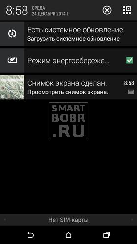 Чайник_24-02
