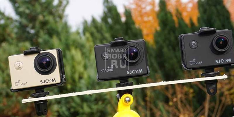 SJ4000, SJ4000 Wi-Fi или SJ4000+