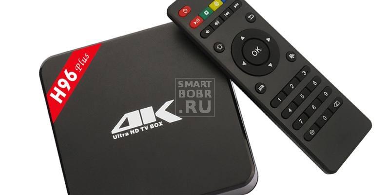 H96 Plus 4K HD