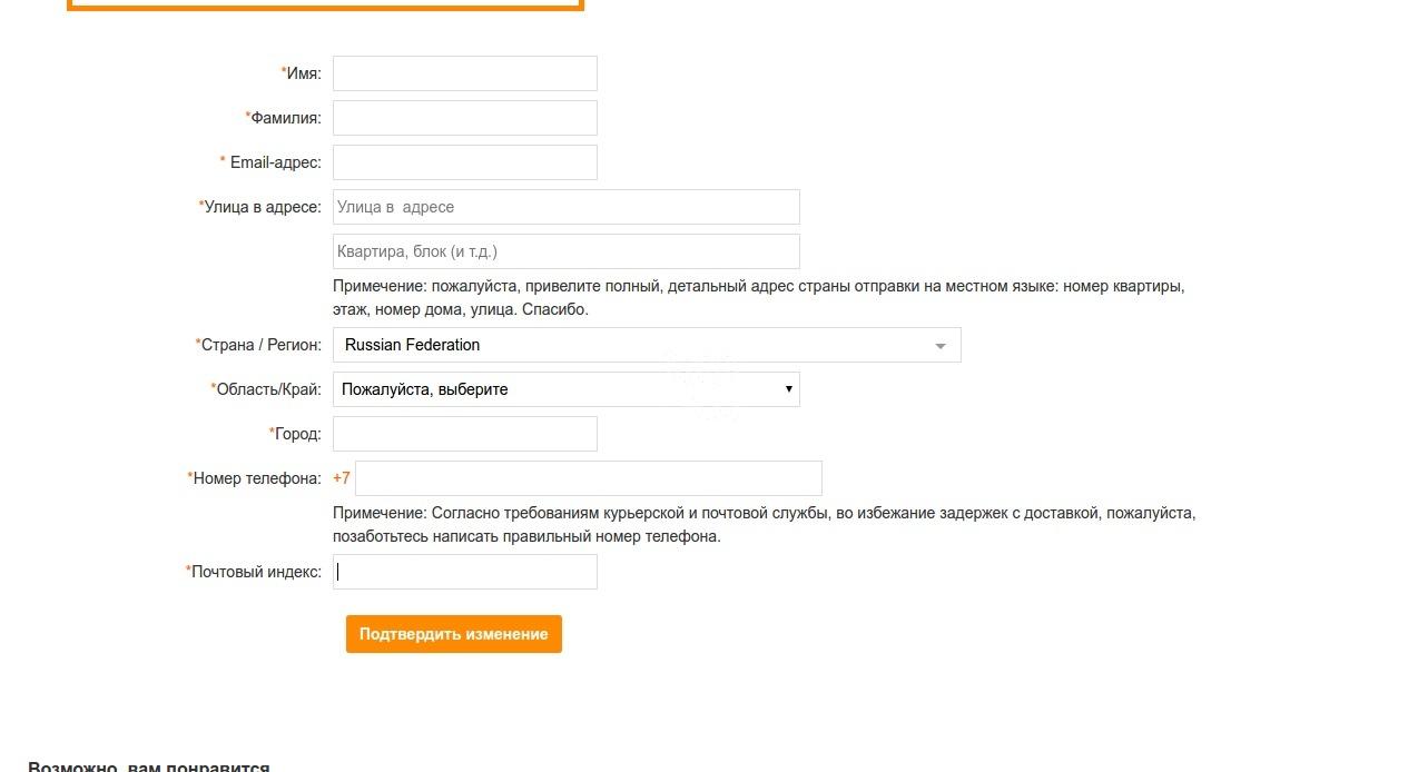 регистрация на гербест