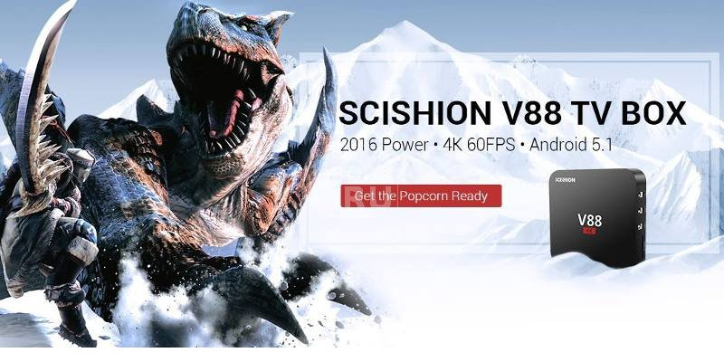 Scishion V88