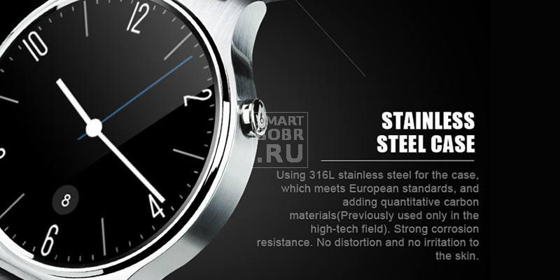 Smart Watch Ulefone GW01