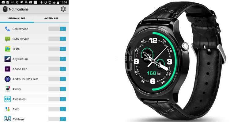Smart Watch Ulefone GW01