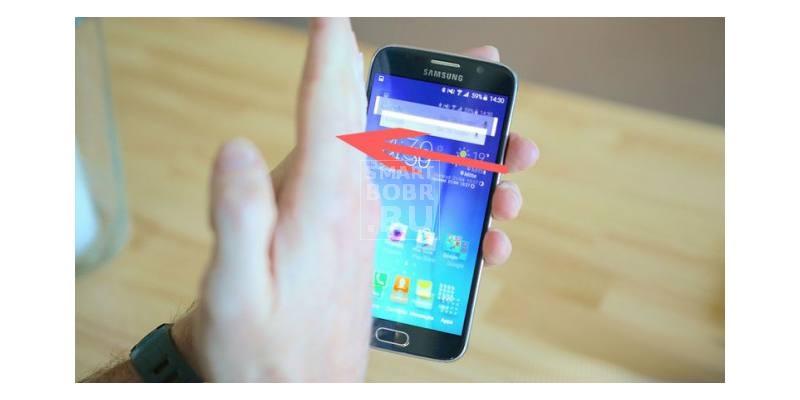 как сделать скриншот экрана Samsung