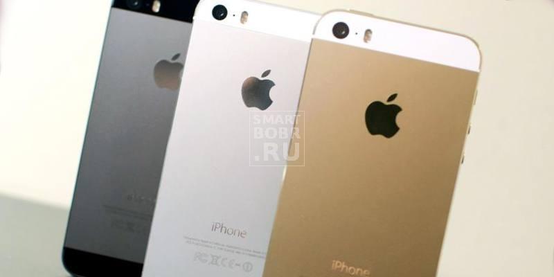 Качественные копии Iphone
