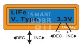 imax b6 инструкция