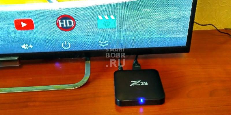 Подключение ТВ-бокс Z28 к телевизору