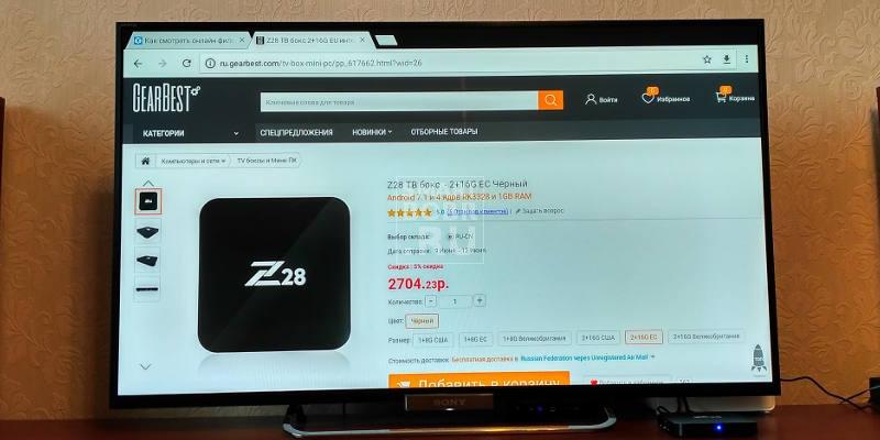 ТВ-бокс Z28