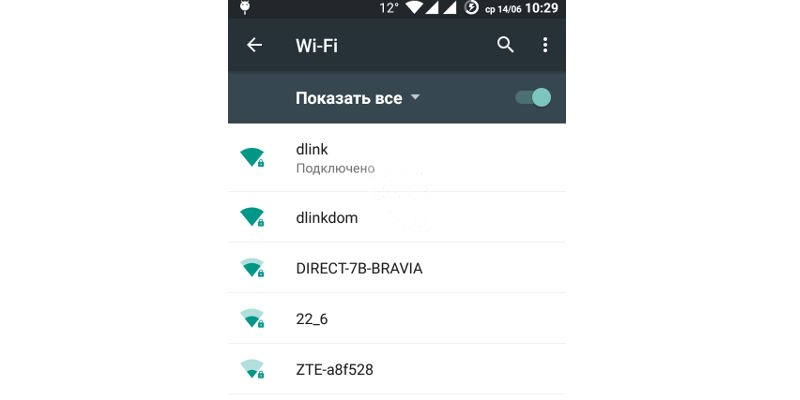 как настроить андроид wifi