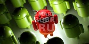 как удалить вирус на Андроид