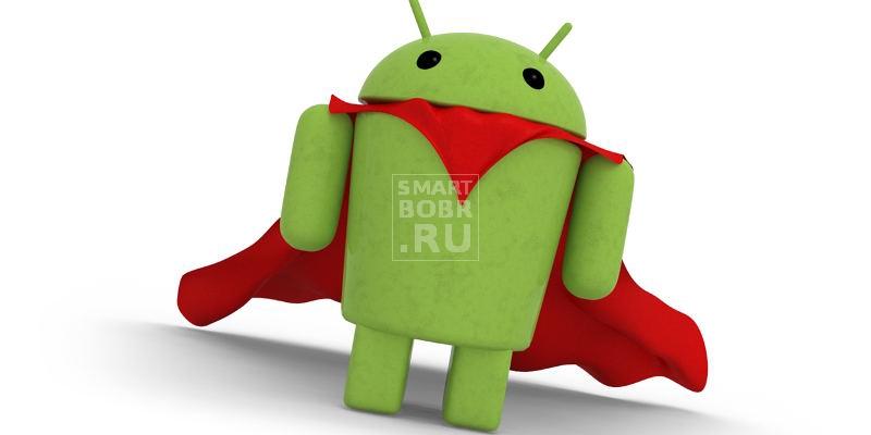 какой андроид лучше