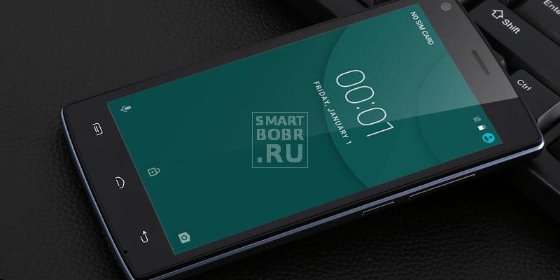 Недорогие смартфоны до 5000 рублей Doogee X5 Max Pro