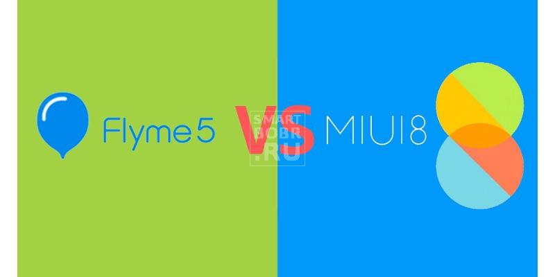 Flyme vs MIUI