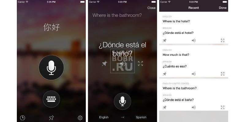 Microsoft переводчик для Андроид