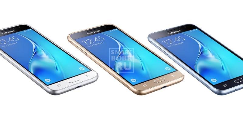 Samsung Galaxy A3/J3 (2017)