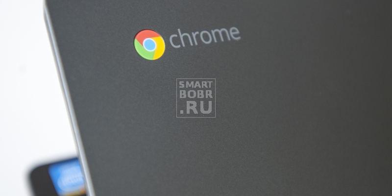как восстановить пароль на ChromeBook